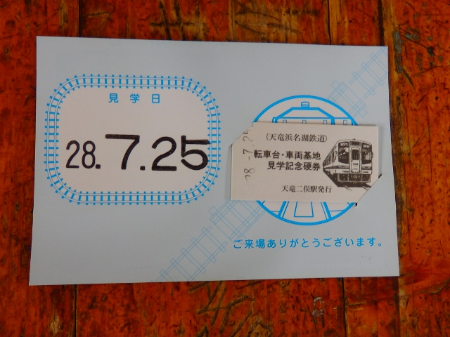 P7254532 (640x480)