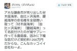 Ywib03L.jpg