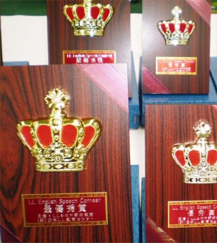 03b 2014 LLSC楯優勝、準優勝楯2組