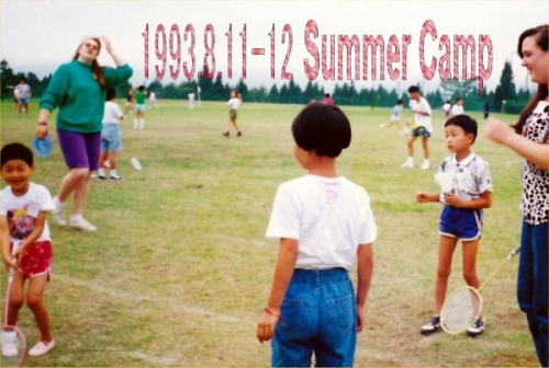 03f 500 19930811 -12 SummerCampGround野口明子Etc