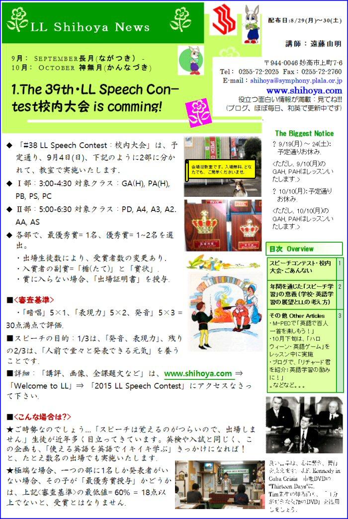 03a 700 LL News 9-10 A