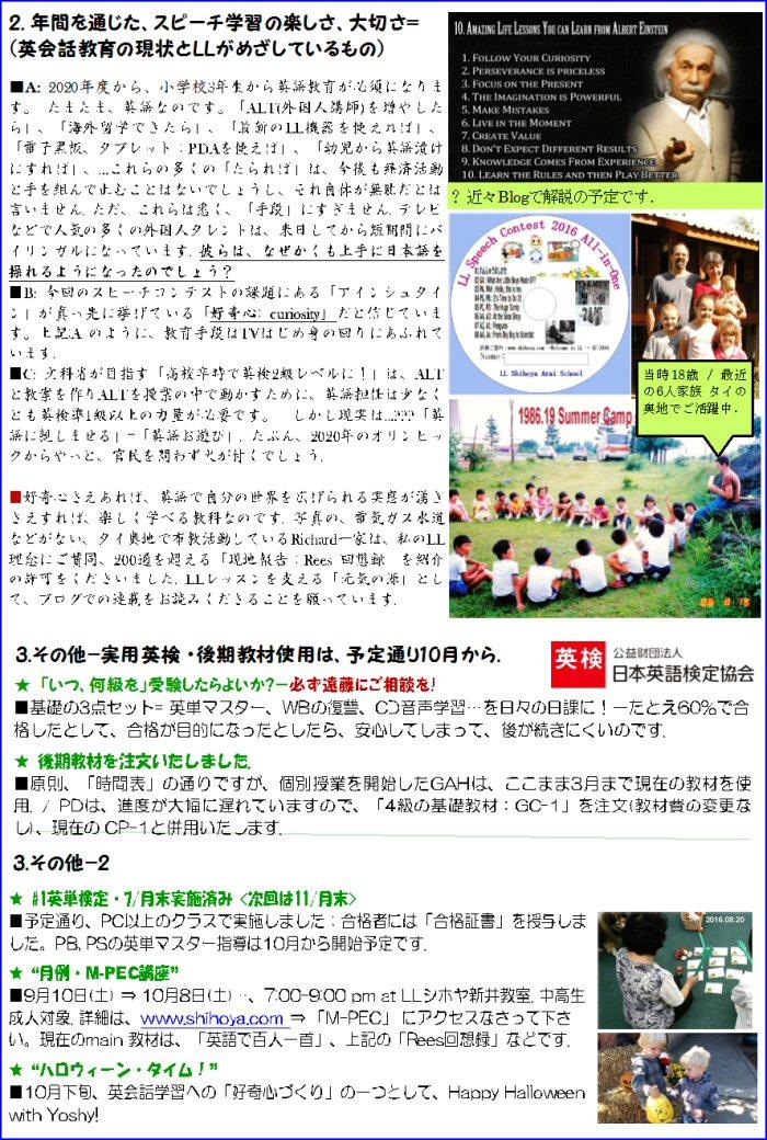 03b 700 LL News 9-10 B