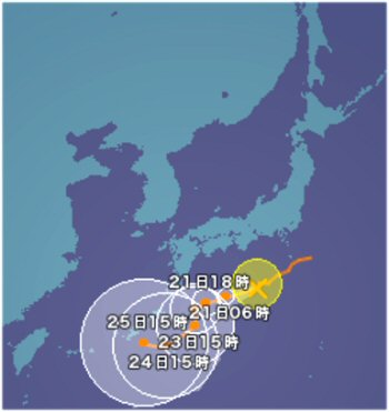 02a 350 台風10号