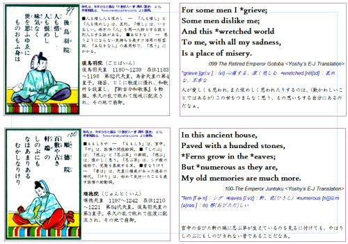 03 500 百人一首の英訳card 099-100