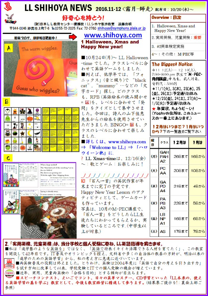 700 201611_12 news_a
