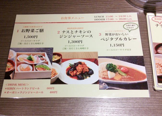 dorobushi-coredo-menu.jpg