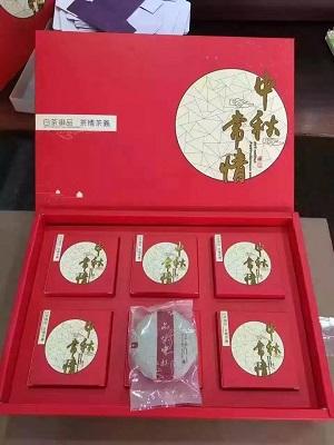 白茶の月餅茶