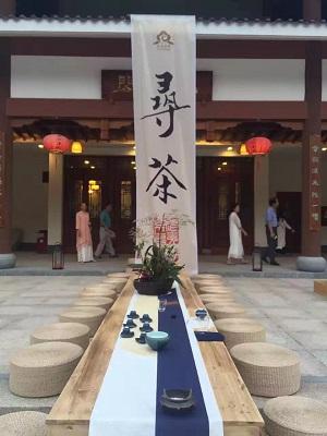 武夷山茶会2
