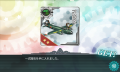 kancolle_20160507-004700791.png