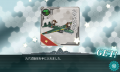 kancolle_20160507-004711931.png