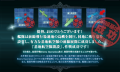 kancolle_20160509-022137170.png