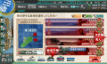 kancolle_20160509-022159118.png