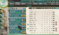 kancolle_20160529-221512011.png