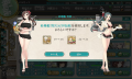 kancolle_20160715-230658451.png