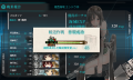 kancolle_20160814-005449585.png