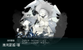 kancolle_20160818-232847660.png