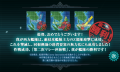 kancolle_20160818-233207687.png