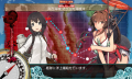 kancolle_20160825-010958288.png