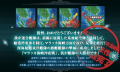 kancolle_20160825-021820430.png