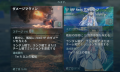 kancolle_20160905-001548078.png