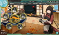 kancolle_20161005-233335948.png