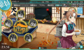 kancolle_20161005-233406594.png