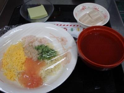 2808_nansai_blog.jpg
