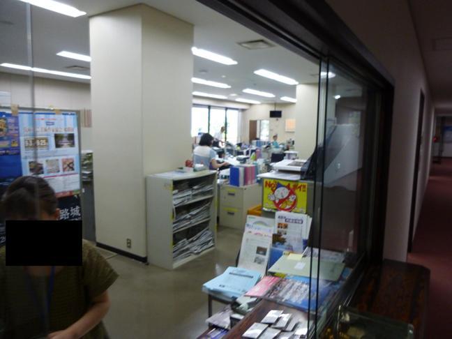 市議会事務局