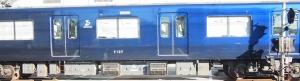 s-相模鉄道9000系 (1)