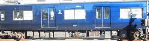 s-相模鉄道9000系 (2)