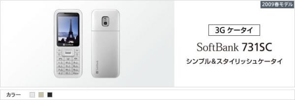 731SC.jpg