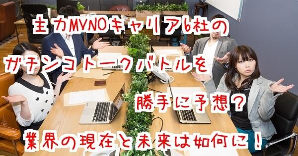 a6_wKFQG.jpg