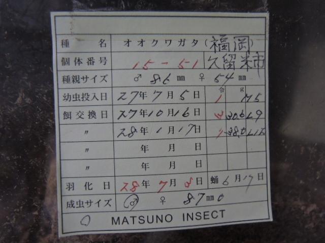 DSCN1519[1]