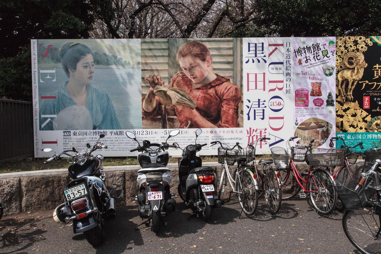 160331上野公園-5931