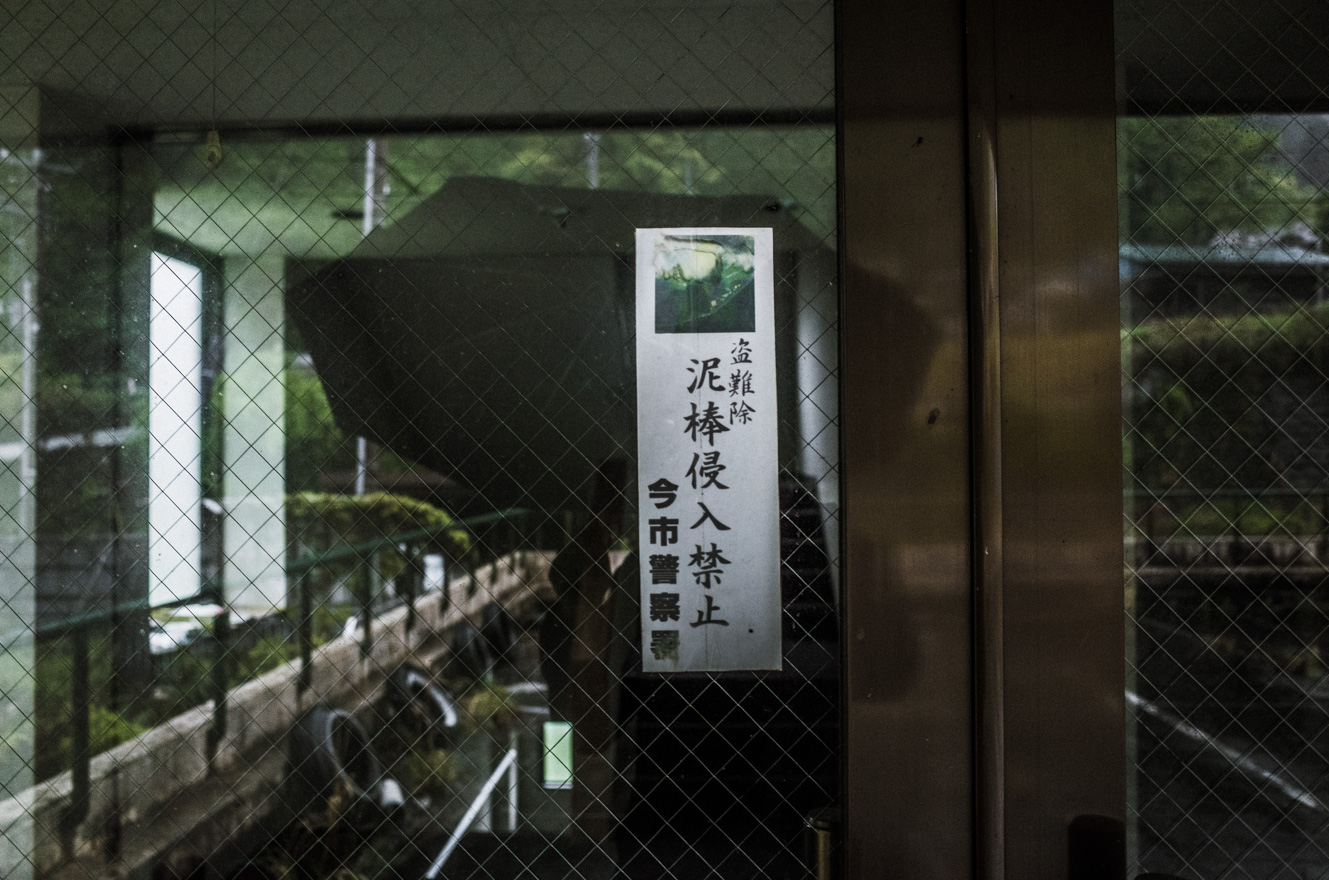 160428鬼怒川-000066