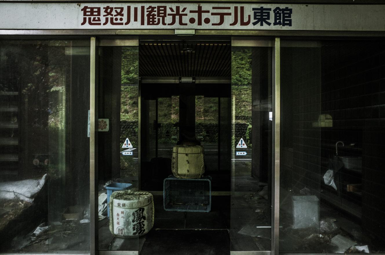 160428鬼怒川-000101