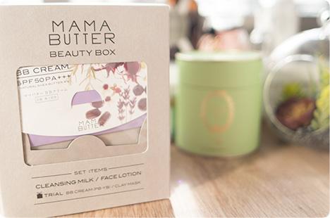 シンシアガーデン MAMA BUTTER(ママバター)ビューティボックス