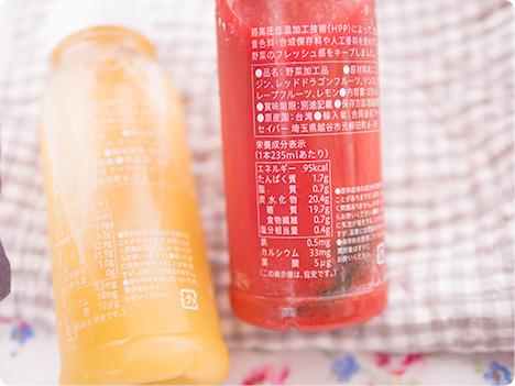 Vege - Color(ベジカラー)おいしっくすのコールドプレスジュース
