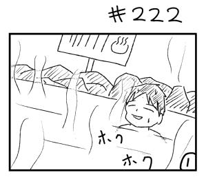 karoniku222a.png