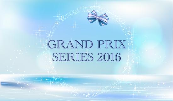 GPシリーズ