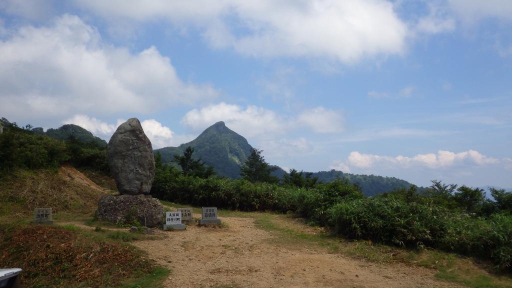 1340冠山