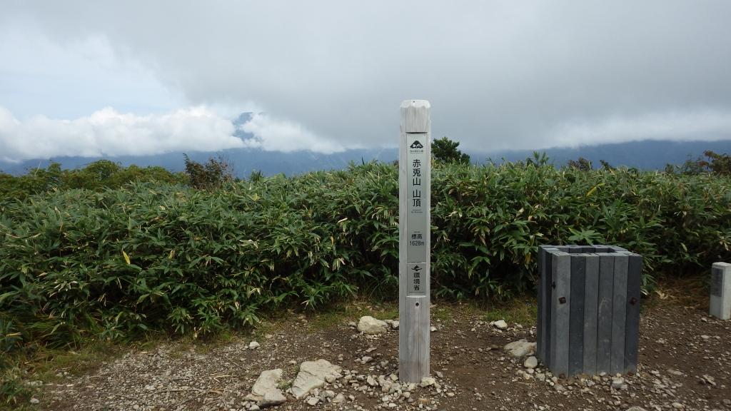 1221赤兎山頂
