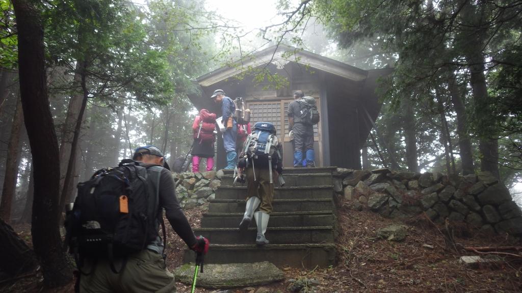 1249 御嶽神社