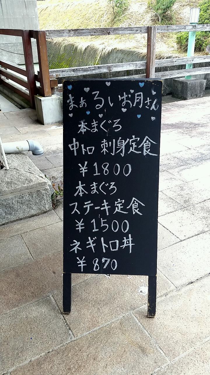2016_07_24_12_48_26.jpg