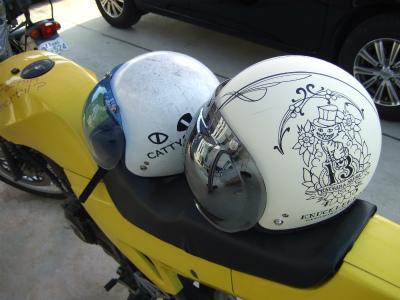 ヘルメット 新旧