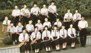 roikou - コピー
