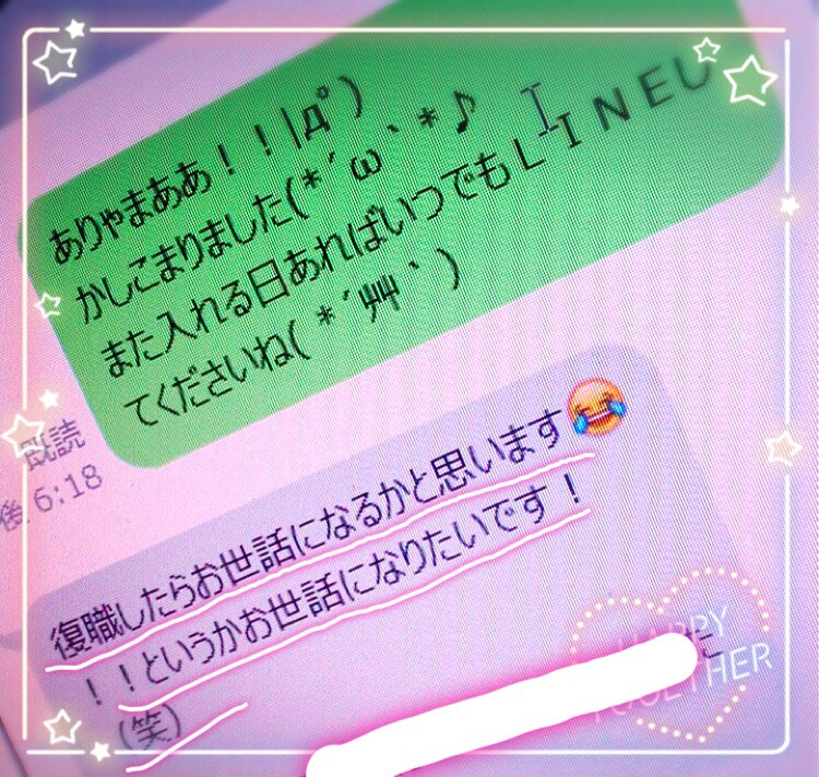 S__11411467.jpg