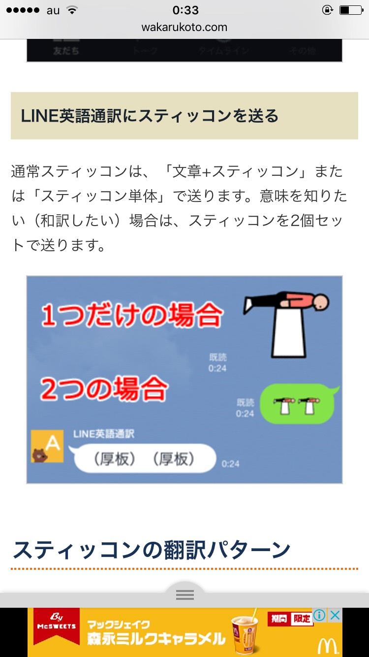 S__12271627.jpg