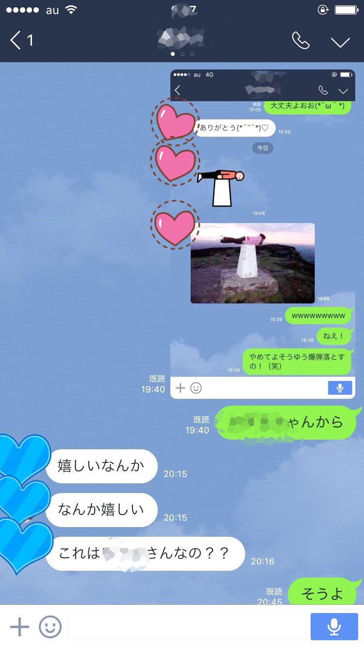 S__12271630.jpg