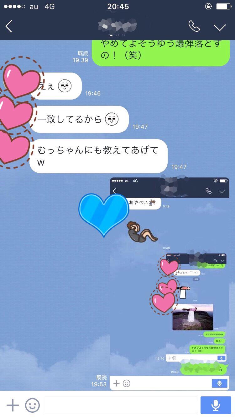 S__12271633.jpg